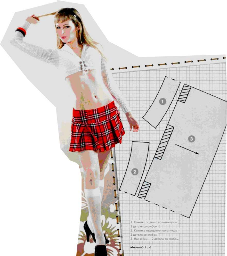 Сшить юбку-шотландку своими руками выкройки 29