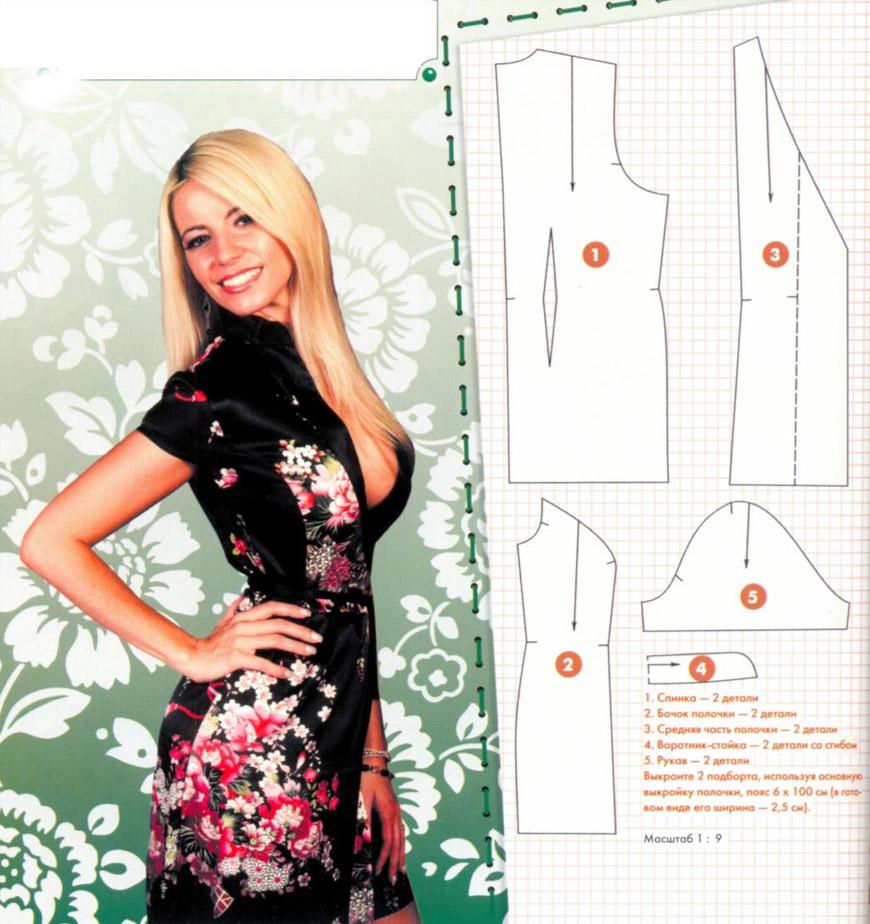 Китайское платье из китайского шелка